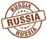 Selo de Rússia ilustração stock