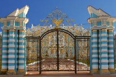 Selo de Tsarskoye, Pushkin Photographie stock libre de droits