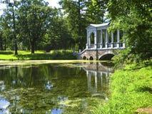 Selo de Tsarskoye, Rússia Fotos de Stock Royalty Free
