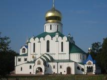 Selo de Tsarskoye, Rusia Imagenes de archivo