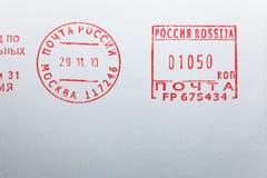 Selo do borne no envelope Fotos de Stock Royalty Free