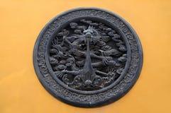 Selo do dragão Imagens de Stock