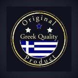 Selo do grunge do ouro com a qualidade grega do texto e o produto original ilustração do vetor