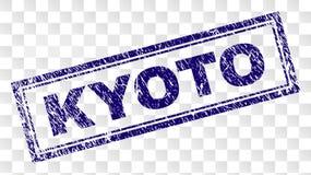 Selo do retângulo de KYOTO do Grunge ilustração royalty free