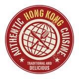 Selo ou etiqueta abstrata com o texto Hong Kong Cuisin autêntico ilustração do vetor