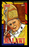 Selo postal do papa John Paul II Imagem de Stock