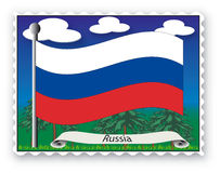 Selo Rússia ilustração stock
