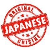 Selo redondo do vetor da culinária japonesa original Fotografia de Stock Royalty Free