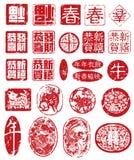 Selos chineses fotografia de stock
