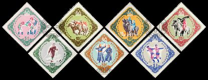 Selos de porte postal mongolia 40th aniversário do ` s Repub dos povos Imagem de Stock