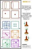 Selos e Q.I. das cópias que treina o enigma da imagem Imagens de Stock