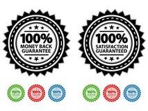 Selos garantidos satisfação Fotos de Stock Royalty Free