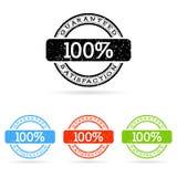 Selos garantidos vetor Imagens de Stock Royalty Free