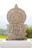 Sema-Buddhismuskirche Stockfoto