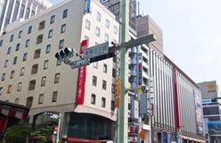 Semaforo e segno sul Ginza a Tokyo Fotografie Stock Libere da Diritti