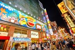 Semana de Osaka Golden Fotografia de Stock