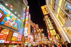 Semana de Osaka Golden Imagens de Stock