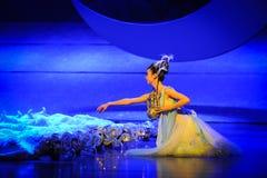 Sembrando las semillas del ballet de la esperanza-Hui esté en la luna sobre Helan Imagenes de archivo