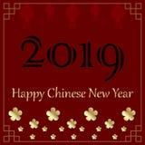 Semestra den kinesiska vektorn för det nya året stock illustrationer