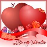 Semestra hälsningkortet med hjärtor på valentins dag Februari 14 dag för alla vänner Royaltyfria Bilder