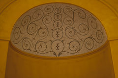 Semi-circular Architecture Detail Stock Photos