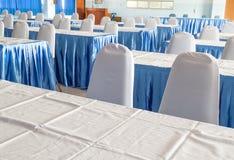 Seminar meeting room Royalty Free Stock Image
