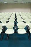 Seminar Room Royalty Free Stock Photography