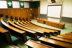 Seminar room view royalty free stock photo