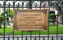 Seminario公园致力标志 库存图片