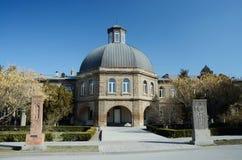 Seminario teológico de Gevorkian de St Echmiadzin, Armenia Fotografía de archivo libre de regalías