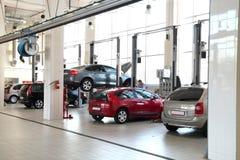 seminarium för bilomsorg Arkivfoton