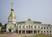 Seminary and church in Khabarovsk. Russia Royalty Free Stock Photos
