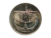 50 Sen mynt, bank av Malaysia Vända om 2005 Royaltyfri Foto