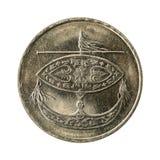 sen omvänt mynt 2005 för 50 malaysian arkivbild