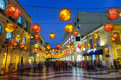 Senado Square, Macau Royalty Free Stock Photos