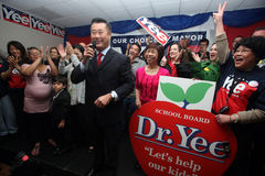 Senador Leland Yee File Photo del estado de California Fotos de archivo