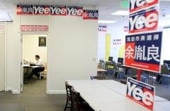 Senador Leland Yee File Photo del estado de California Imagen de archivo libre de regalías