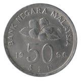 Senador moneda Foto de archivo libre de regalías