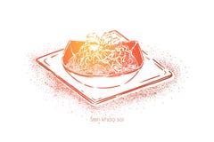 Senador soi del khao, sopa tailandesa nacional con los tallarines del huevo frito y salmuera de la col, cena gastrónoma, plato de ilustración del vector
