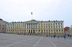 Senate Building (Palace of the Government of Finland). HELSINKI, FINLAND - JULY 6, 2015: Senate Building (Palace of the Government of Finland) in Helsinki royalty free stock photography