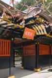 SENDAÏ, JAPON 12 avril 2017, architecture traditionnelle japonaise Photos libres de droits