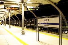 Sendai Airport. Is an airport located in Natori, Miyagi, Japan Royalty Free Stock Photos