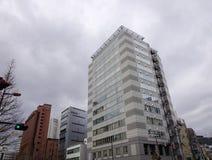 Business district in Sendai, Japan. Sendai, Japan - Dec 5, 2016. Modern buildings at downtown in Sendai, Japan. Sendai is the capital city of Miyagi Prefecture Stock Image