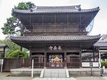 Sengakuji寺庙,东京,日本,坟墓47 Ronins 免版税库存图片