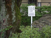 Sengakuji tempel, Tokyo, Japan, Chizome blod befläckte Plum Tree och sten, gravar av 47 Ronins Fotografering för Bildbyråer