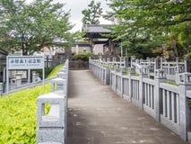 Sengakuji tempel, Tokyo, Japan, gravar av 47 Ronins Royaltyfri Foto