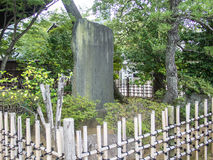 Sengakuji tempel, Tokyo, Japan, gravar av 47 Ronins Royaltyfri Bild