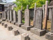 Sengakuji tempel, Tokyo, Japan, gravar av 47 Ronins Royaltyfria Foton