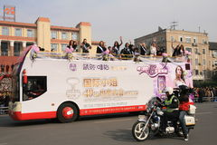 Senhorita Internacional em Chengdu Fotografia de Stock Royalty Free
