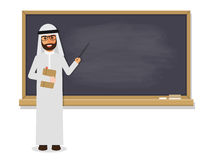 Senior Arab teacher. Muslim professor standing in front of blackboard teaching student in classroom at school, college or university. Flat design people royalty free illustration